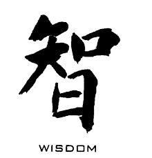 WisdomSymbol